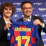 Transfer Griezmann Ke Barca Akankah Diselidiki?